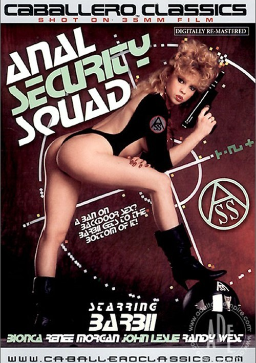 anal security squad