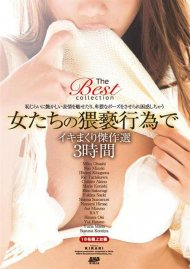 Kirari 108: The Best Collection Porn Movie