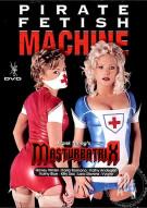Masturbatrix Porn Movie