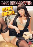 Bad Behavior: Office Edition  Porn Movie