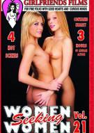 Women Seeking Women Vol. 21 Porn Movie