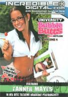 University Bubble Butts Vol. 4 Porn Movie
