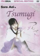 Tsumugi: Special Edition Porn Movie