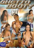 Ghetto Booty 9 Porn Video