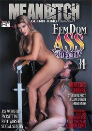 FemDom Ass Worship 34 Movie