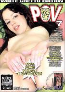 Squirt For Me POV 7 Porn Movie