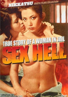 True Story Of A Woman In Jail: Sex Hell Movie