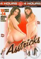 Asstricks Porn Movie