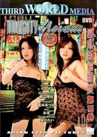 Naughty Little Asians Vol. 15 Porn Video
