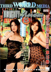 Naughty Little Asians Vol. 15 Boxcover