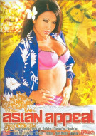 Asian Appeal Porn Movie