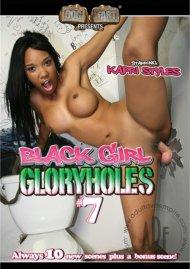 Black Girl Gloryholes #7 Porn Movie