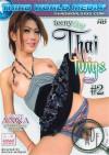 Teeny Tiny Thai Twigs #2 Boxcover