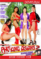 Phoking Asians 2 Porn Movie