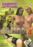 Lesbian Ass Worship: Interracial 4 Porn Movie