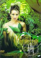 La Femme Chameleon Porn Video