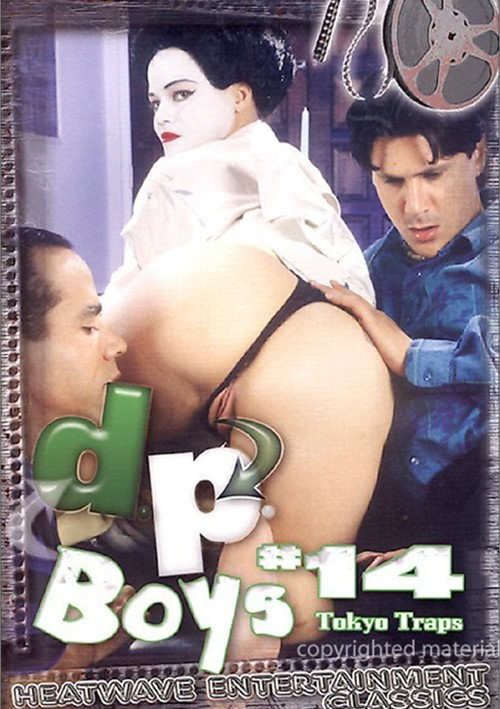 D.P. Boys #14