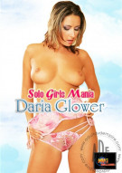 Solo Girls Mania: Daria Glover Porn Video