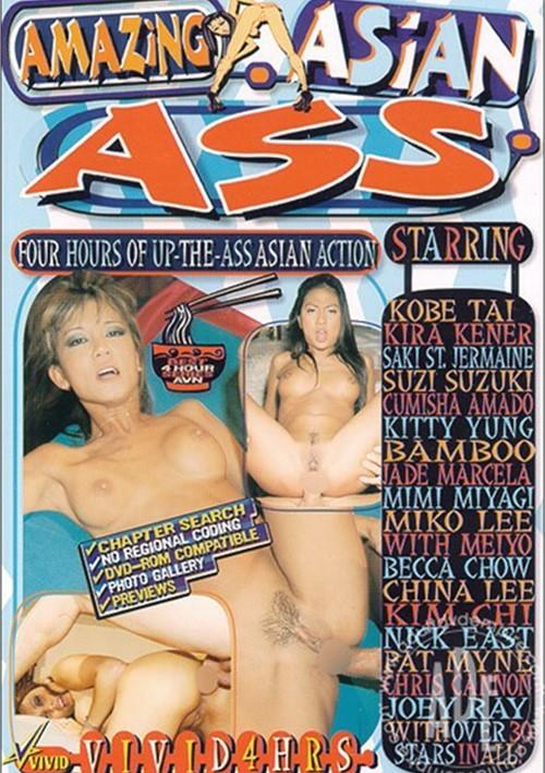 Amazing Asian Ass