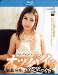 Kirari 87: Maya Kato Blu-ray Movie