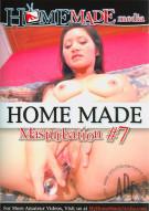 Home Made Masturbation #7 Porn Movie