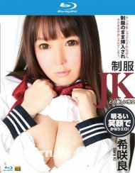 Catwalk Poison 162: Sara Ki Blu-ray Movie
