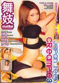 Japan Teen Creampie 3 Porn Movie
