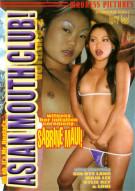 Asian Mouth Club 2 Porn Video