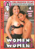 Women Seeking Women Vol. 18 Porn Movie