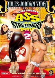 Ass Stretchers POV 2 Movie