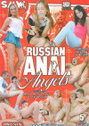 Russian Anal Angels Boxcover