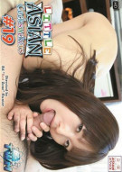Little Asian Cock Suckers 19 Porn Movie