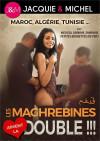 Les Maghrebines Aiment La Double Boxcover