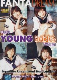 Tokyo Young Babes Vol. 21 Porn Movie