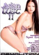 Asian Lust 2 Porn Video