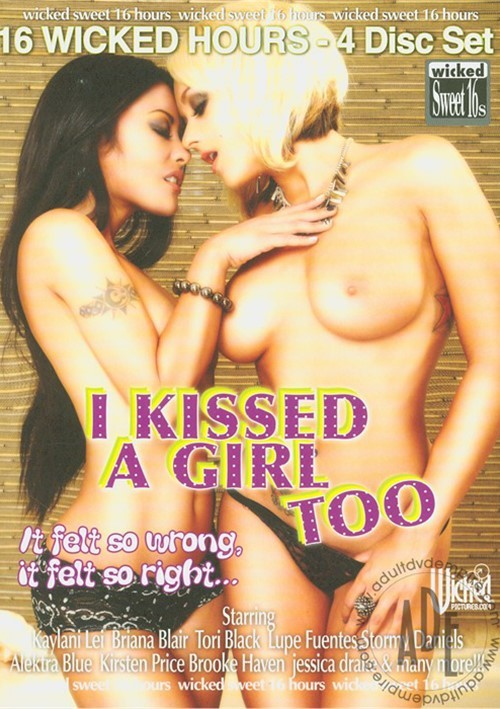 I Kissed A Girl Too