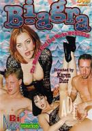 Biagra Porn Movie