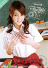 Nadeshico Girls Vol. 4: Fuwari Boxcover