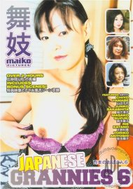 Japanese Grannies 6 Porn Video