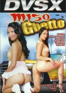 Miso Ghetto Porn Video