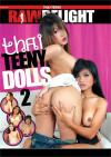 Thai Teeny Dolls 2 Boxcover