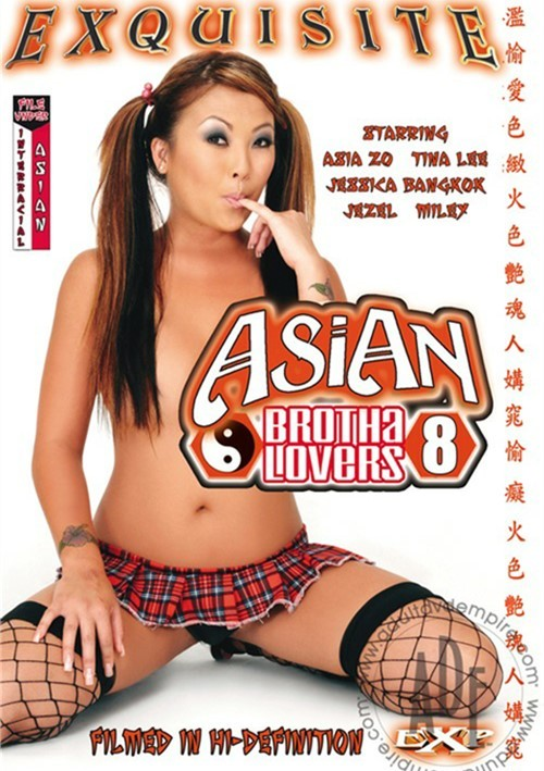 asian lovers - Asian Brotha Lovers 8