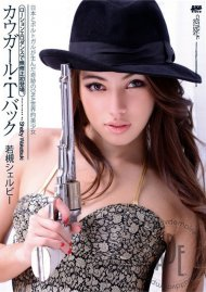 Catwalk Poison 93: Shelby Wakatsuki Movie