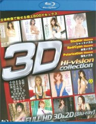 S Model 3D Hi-Vision Collection 2 Blu-ray Movie