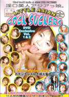 Little Asian Cock Suckers 1&2 Porn Video