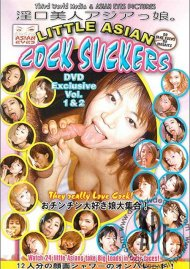 Little Asian Cock Suckers 1&2 Porn Movie