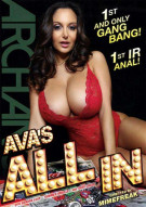 Avas All In Porn Movie