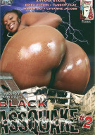 Black Assquake #2 Porn Movie
