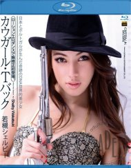 Catwalk Poison 93: Shelby Wakatsuki Blu-ray Movie