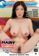 Hairy Japanese Grandmas 4 Porn Movie